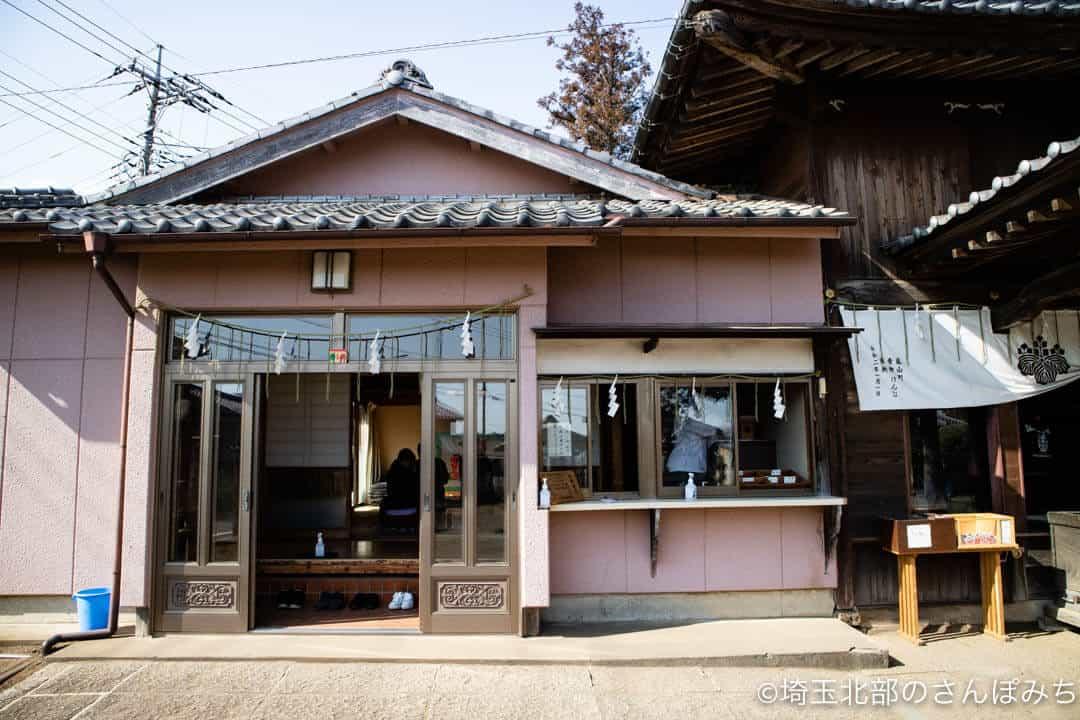 嵐山町・鬼鎮神社の社務所