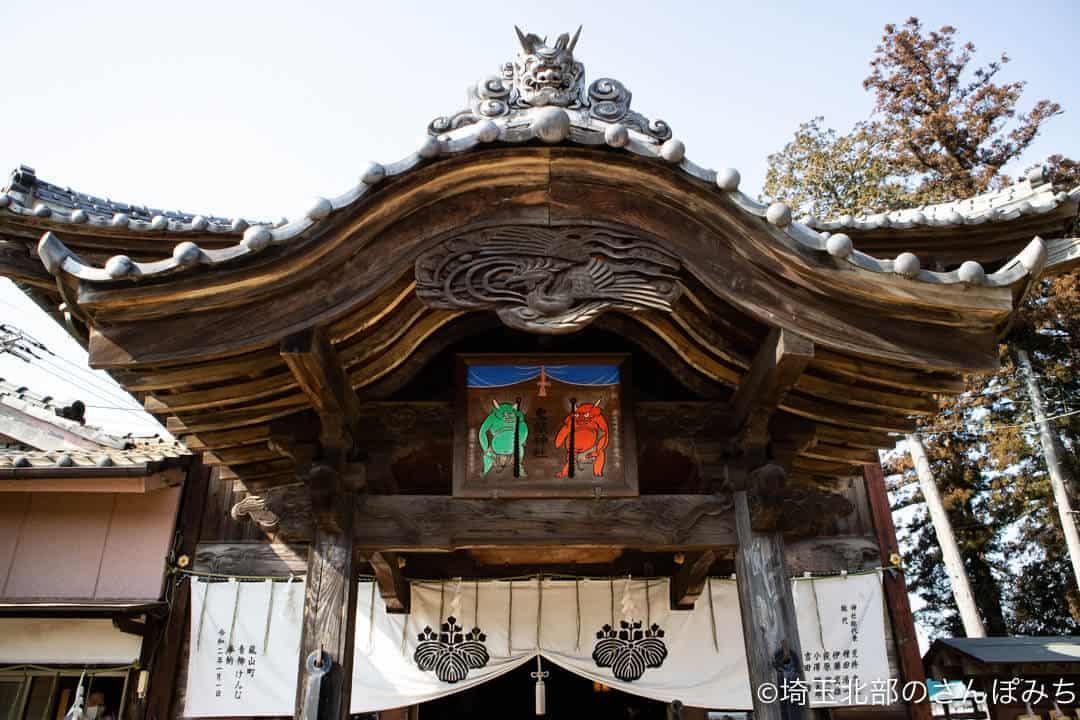 嵐山町・鬼鎮神社本殿の瓦