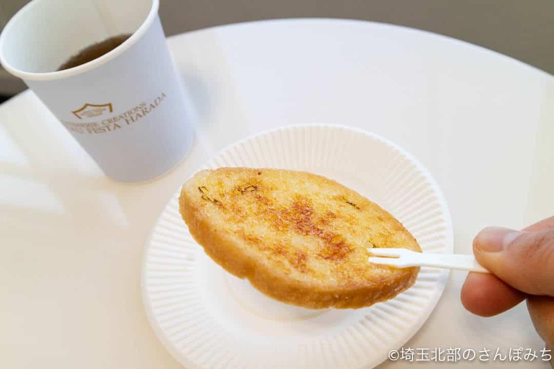 ガトーフェスタハラダ本社工場見学試食とドリンク