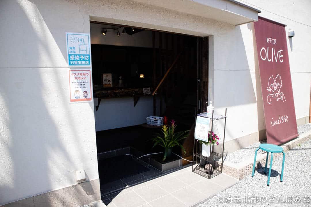行田・菓子工房オリーブの入口