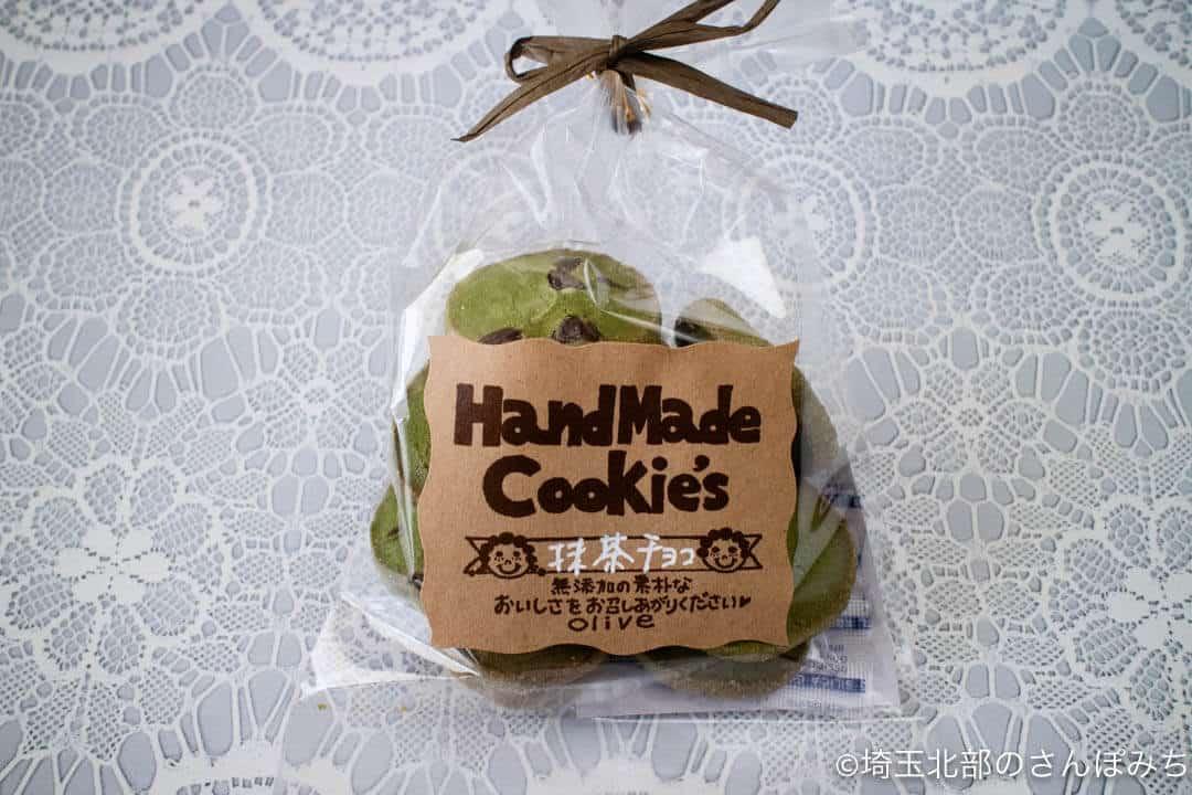 行田・菓子工房オリーブクッキー(抹茶チョコ)