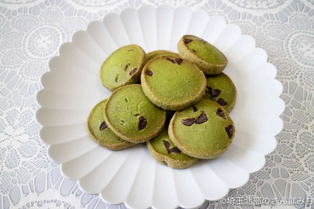 行田・菓子工房オリーブクッキー(抹茶チョコ)中身