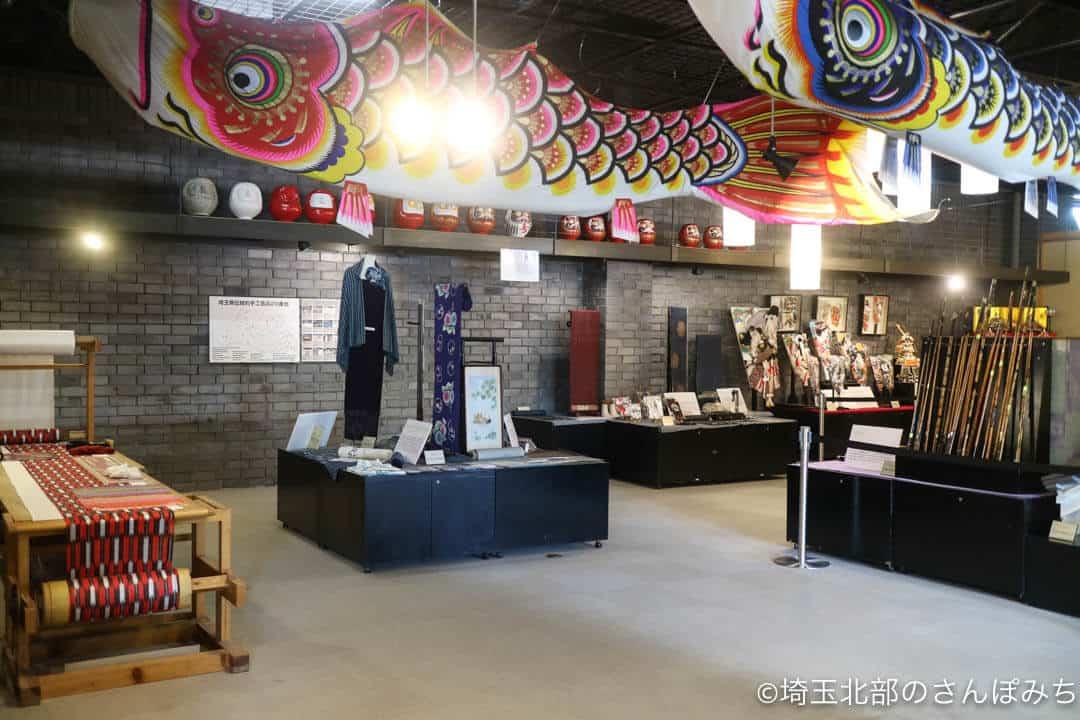 小川町・道の駅おがわまち伝統工芸会館