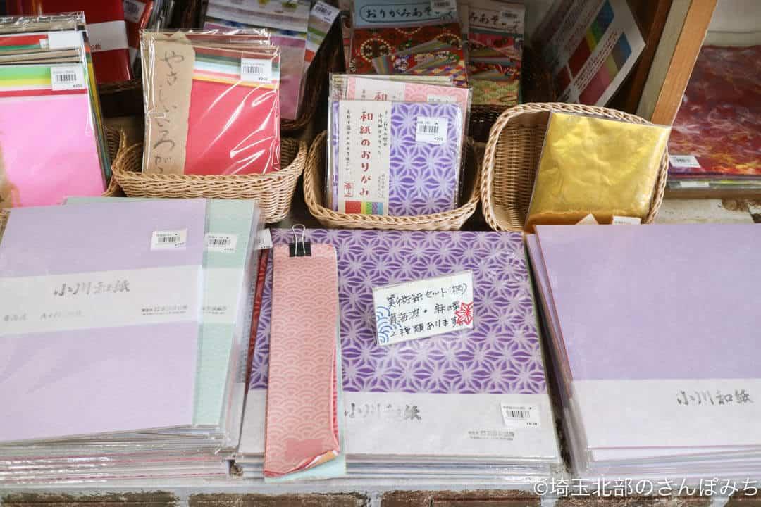 小川町・道の駅おがわまちで販売している和紙