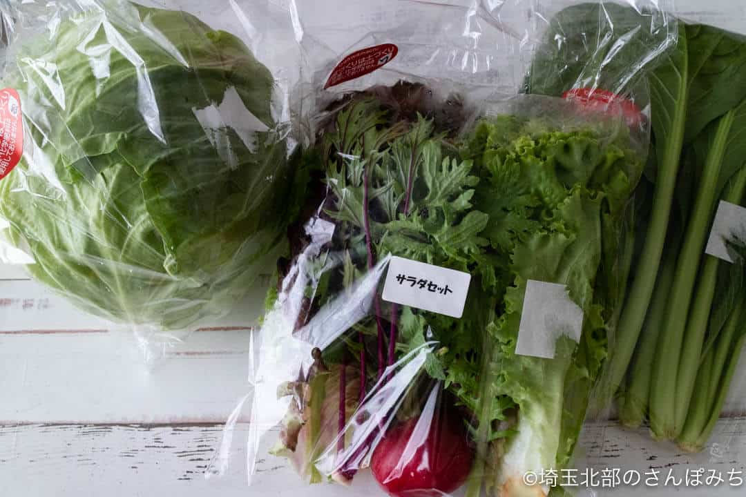 小川町の有機野菜