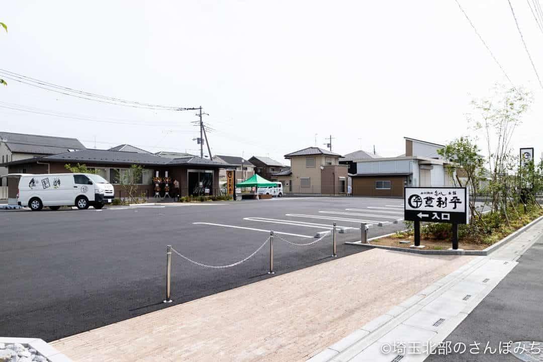 登利平深谷店入口