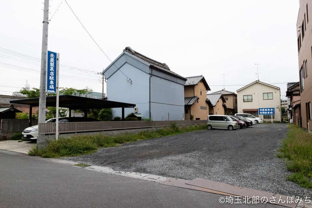 深谷・糸屋製菓店の裏駐車場