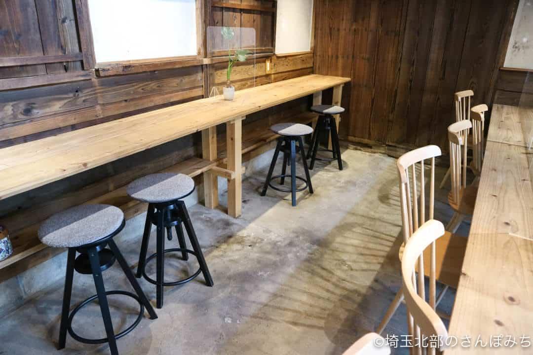 深谷・畑とキッチンカフェのカウンター席