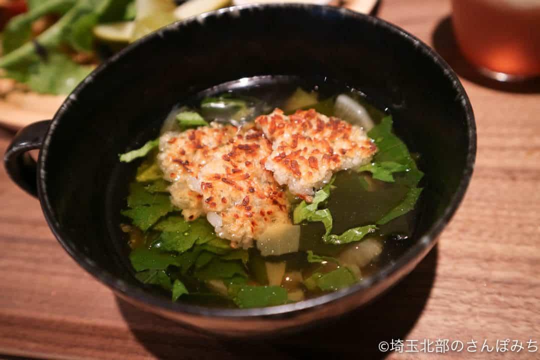 深谷・畑とキッチンカフェ・ランチのスープ
