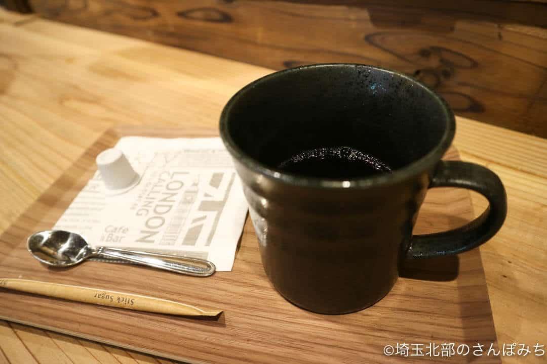 深谷・畑とキッチンカフェのコーヒー
