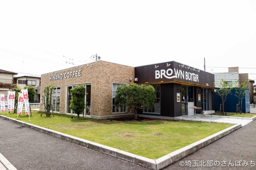鶴ヶ島・ヒナノ珈琲ブラウンバターの外観