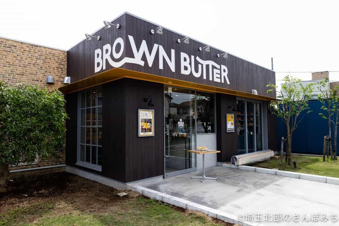 鶴ヶ島・ブラウンバターの店舗