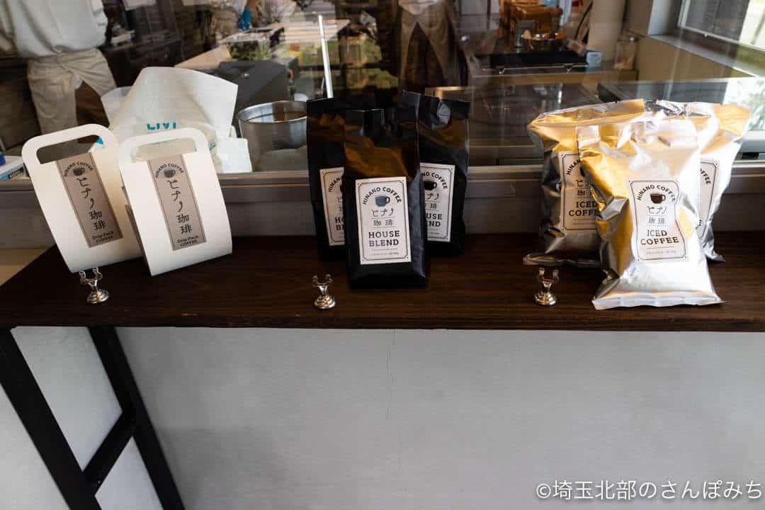 鶴ヶ島・ブラウンバターの物販コーナー