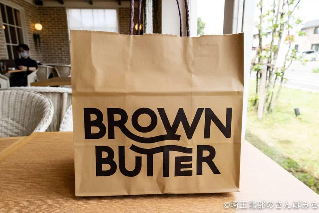 鶴ヶ島・ブラウンバターの紙袋