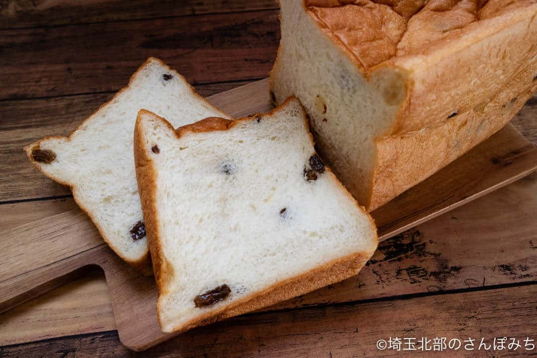 鶴ヶ島・ブラウンバター焦がしバター食パンレーズンカットしたところ