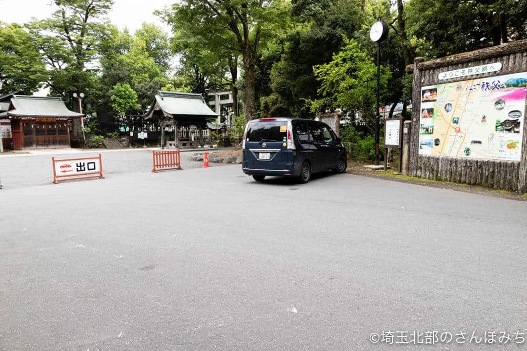 秩父神社の駐車場