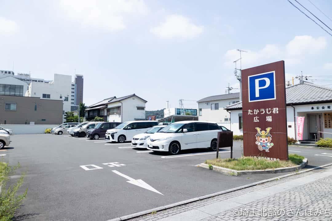 足利のカフェ・八蔵近くの無料駐車場