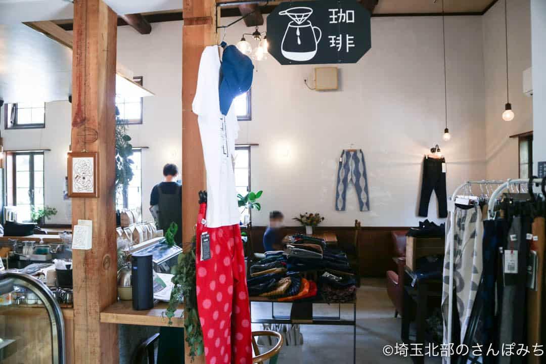 足利のカフェ・八蔵の店内入口