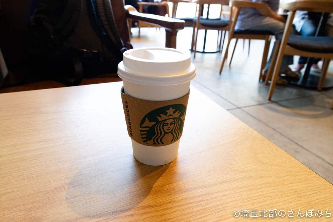 スタバ川越鐘つき通り店のコーヒー