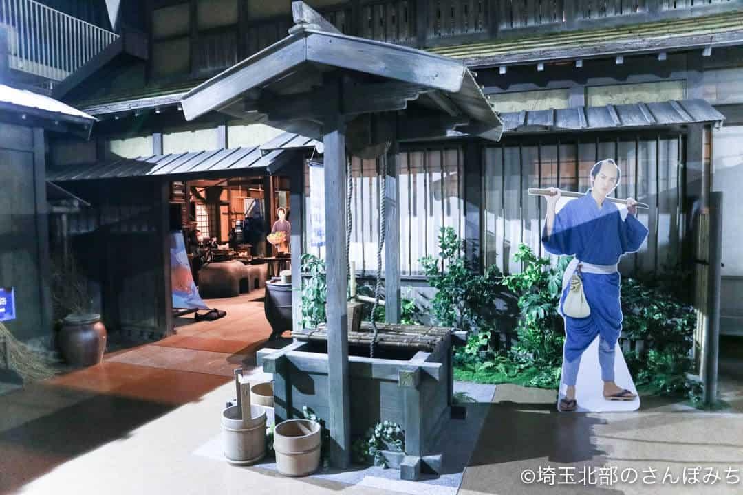 渋沢栄一青天を衝け深谷大河ドラマ館の中の家裏