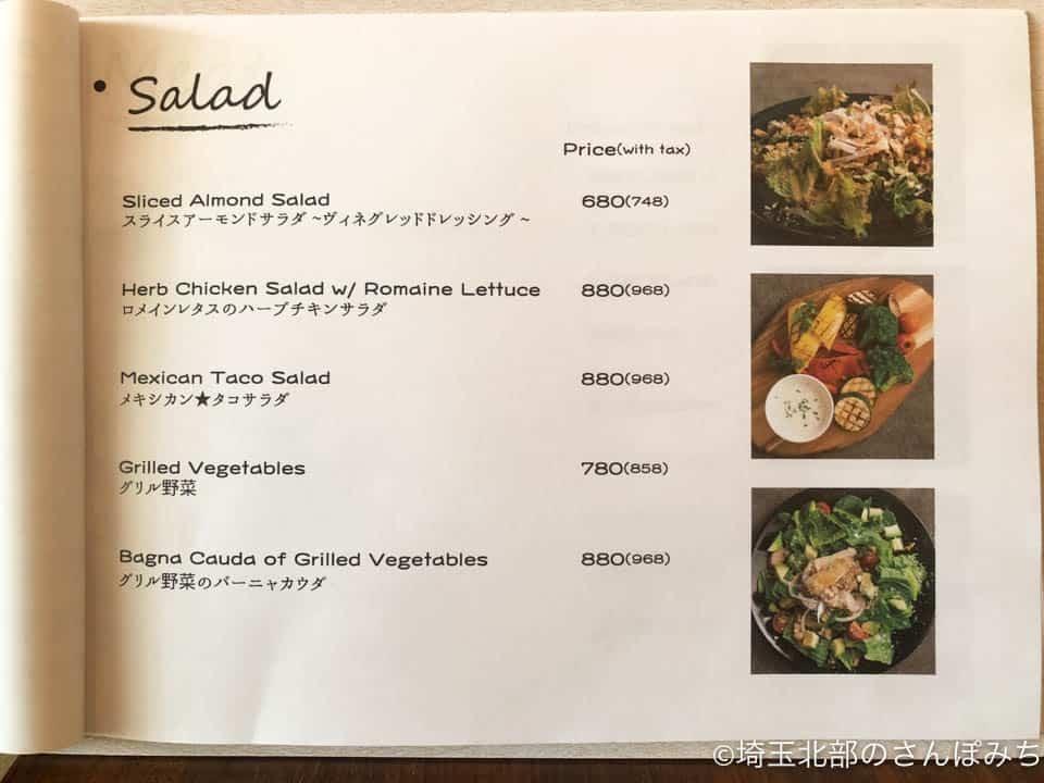 鴻巣・ニューノーマルカフェ