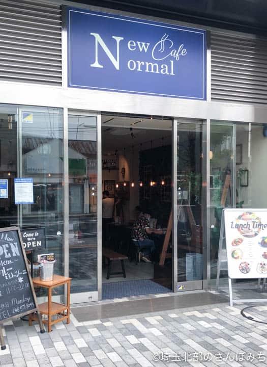 鴻巣・ニューノーマルカフェ入口