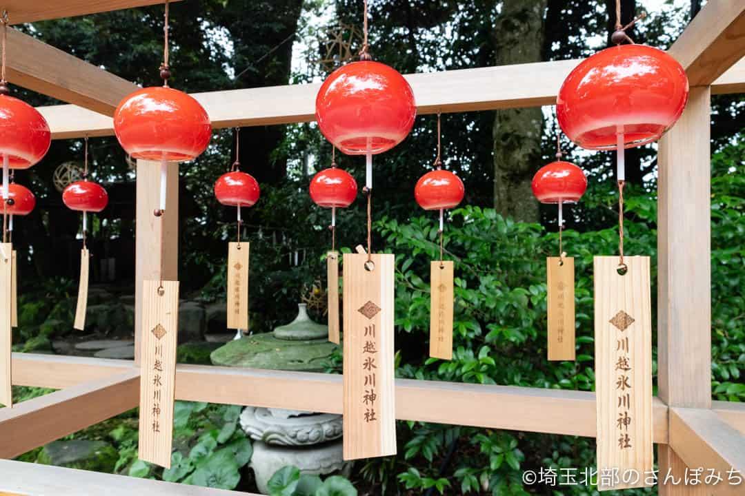 川越氷川神社の江戸風鈴