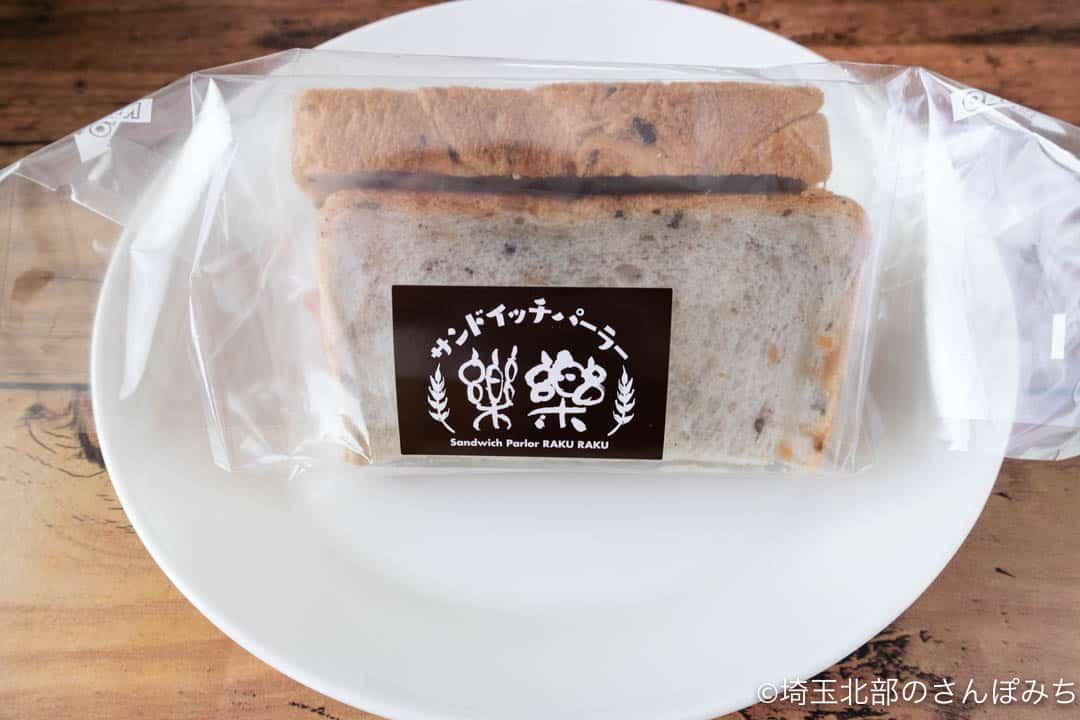 川越・サンドイッチパーラー楽楽のパン