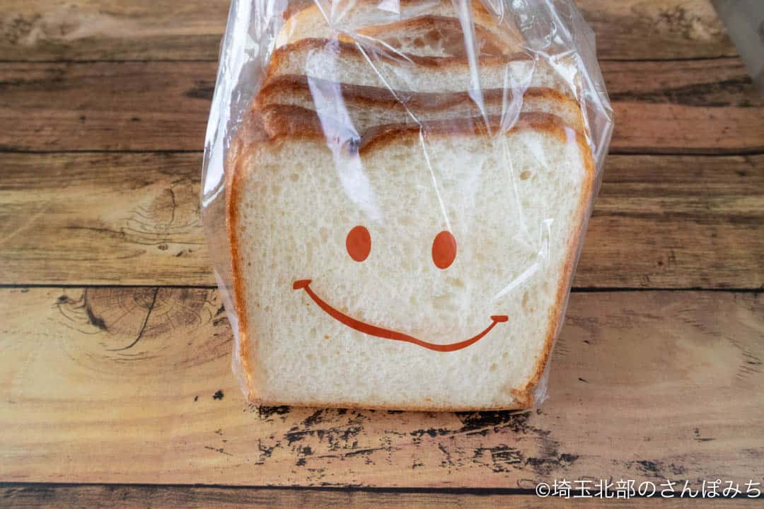 川越ベーカリー楽楽・プレミアム食パンの袋