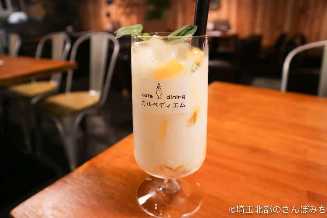 熊谷カフェ・カルペディエムのマンゴーラッシー