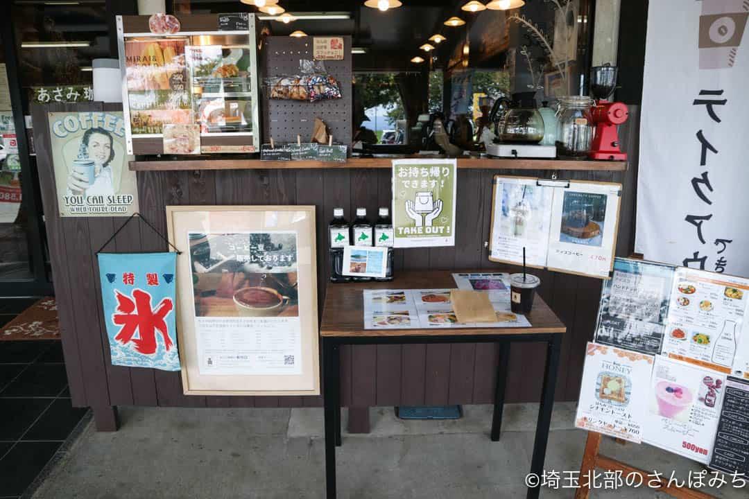 道の駅おかべ・あさみ珈琲店のテイクアウトコーナー