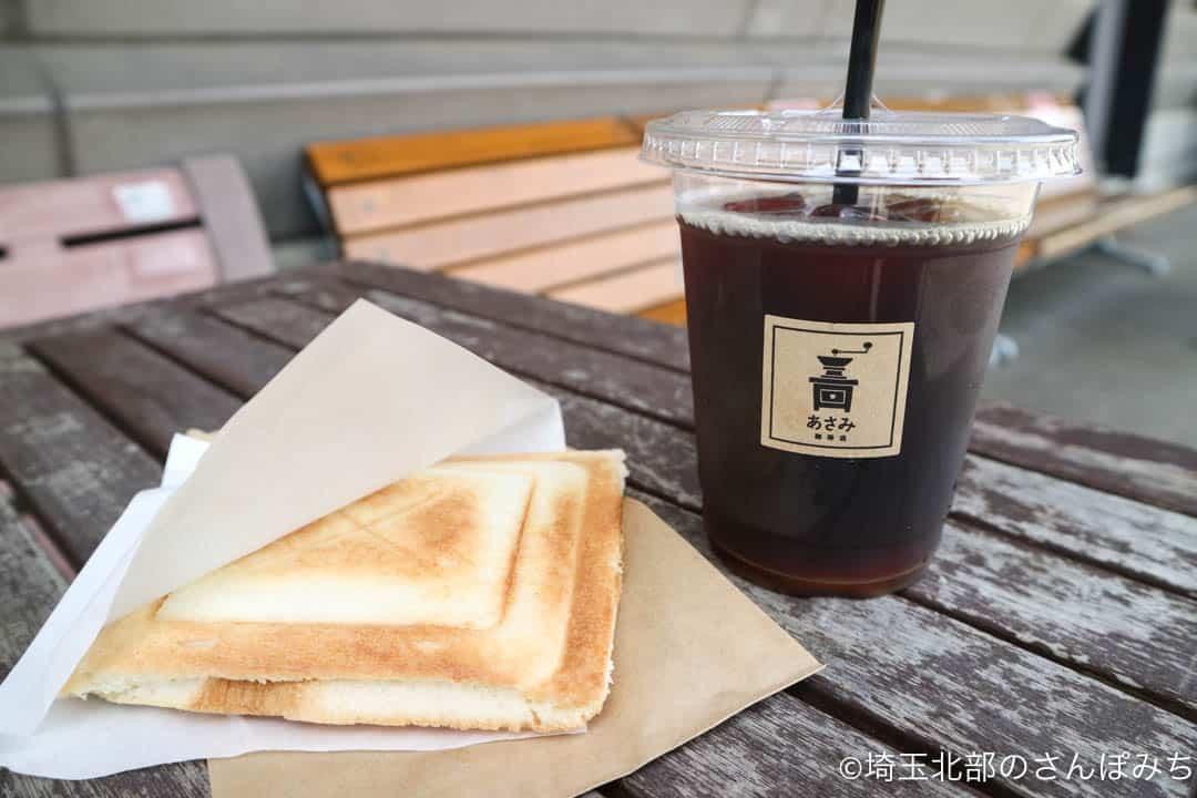 道の駅おかべ・あさみ珈琲店のコーンホットサンドとアイスコーヒー