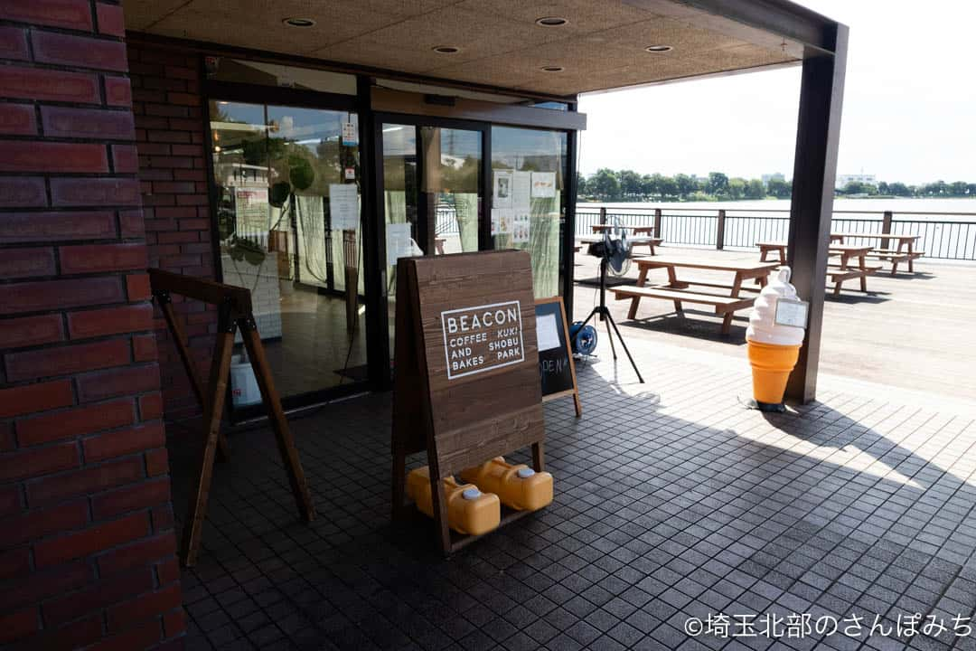久喜菖蒲公園カフェビーコンの入口