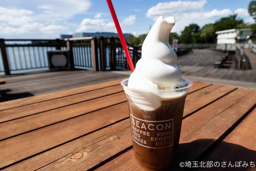 久喜菖蒲公園カフェビーコンのコーヒーフロート