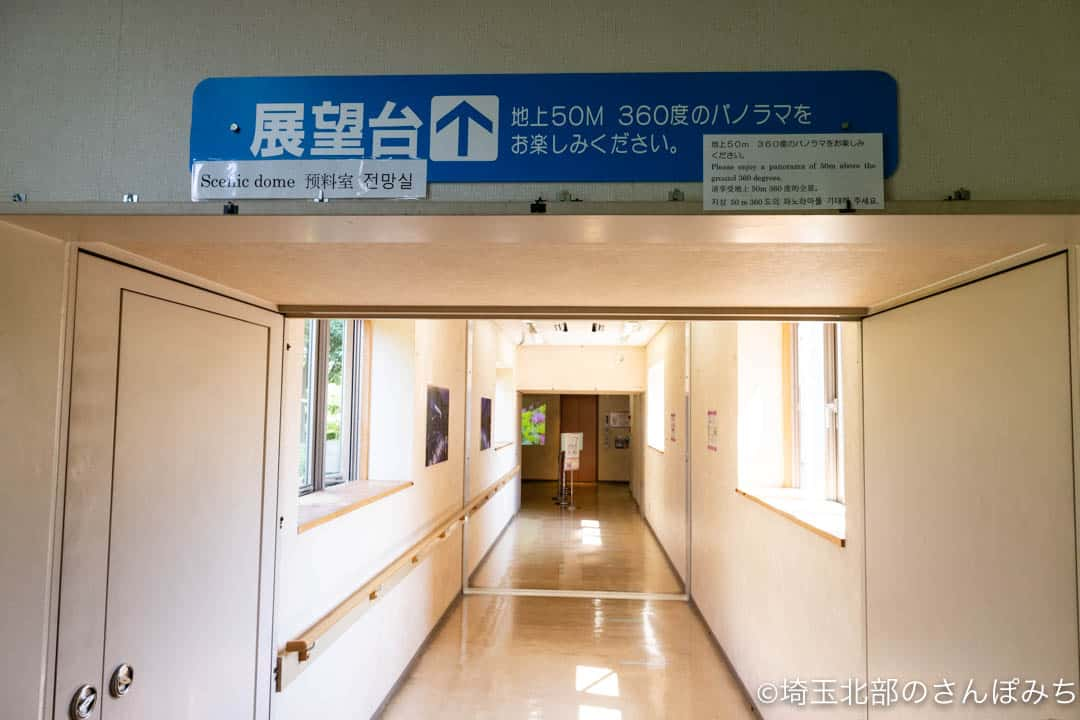 行田市古代蓮会館のエレベーター