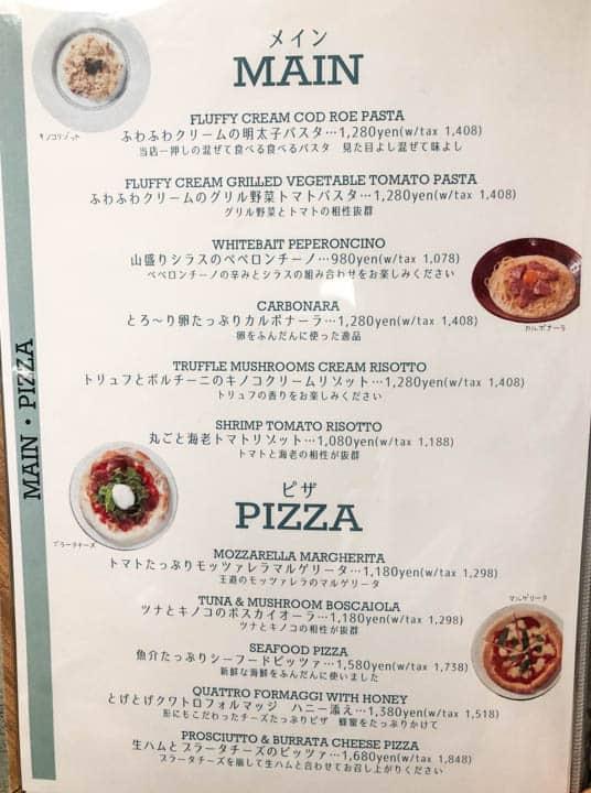 熊谷カフェ・カルペディエムのパスタとピザメニュー