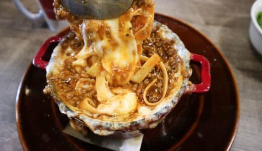 【熊谷・circolo(チルコロ)】濃厚チーズ料理とスイーツが楽しめる!ランチやディナーにおすすめのカフェ。メニュー・店舗情報