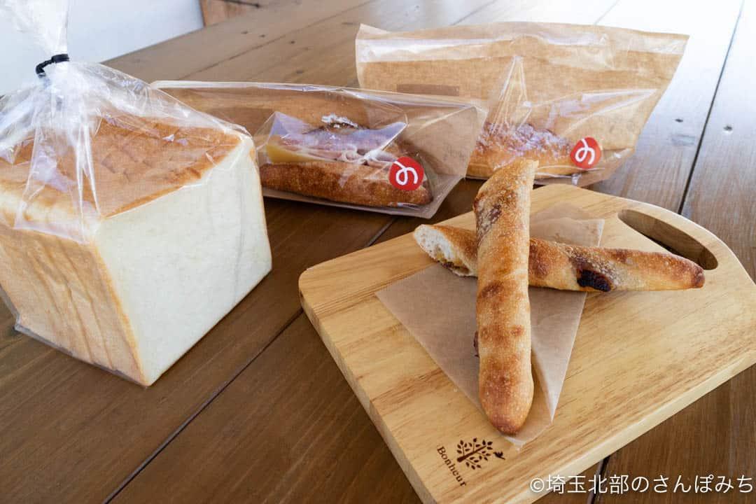 ときがわ町こぶたのしっぽで買ったパン
