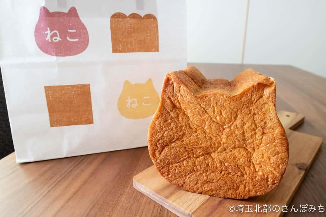 ねこねこ食パン(プレーン)