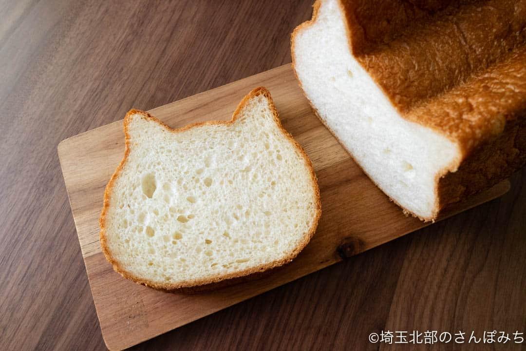 ねこねこ食パン(プレーン)断面