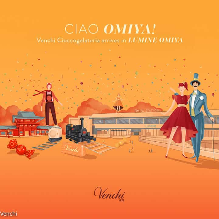 ヴェンキルミネ大宮店のイメージ画像
